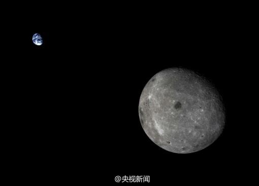 Chang'e 5T1